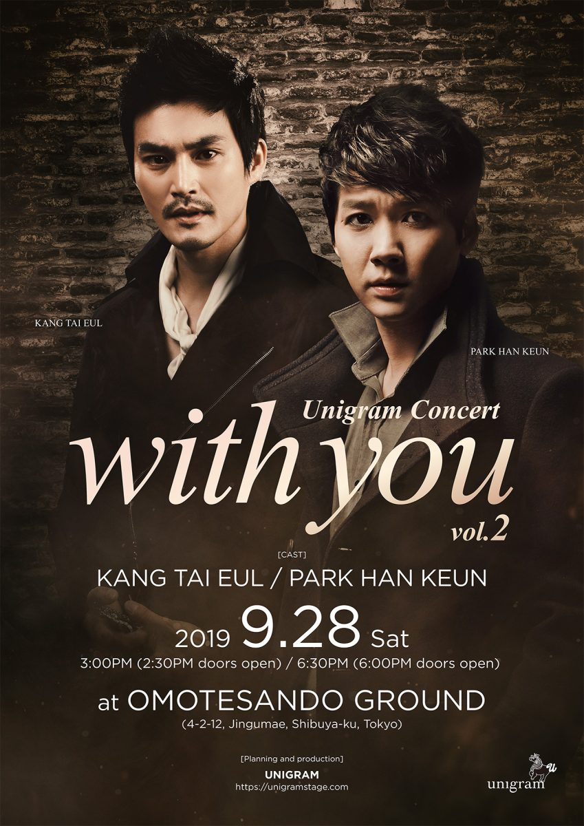"""""""with you vol.2"""" チケット申し込みフォーム"""